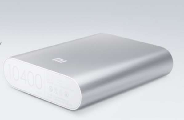 chargeur-xiaomi
